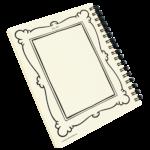 Kid Stuff, My First Journal